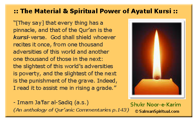 The Material and Spiritual Power of Ayatul Kursi (2:255)