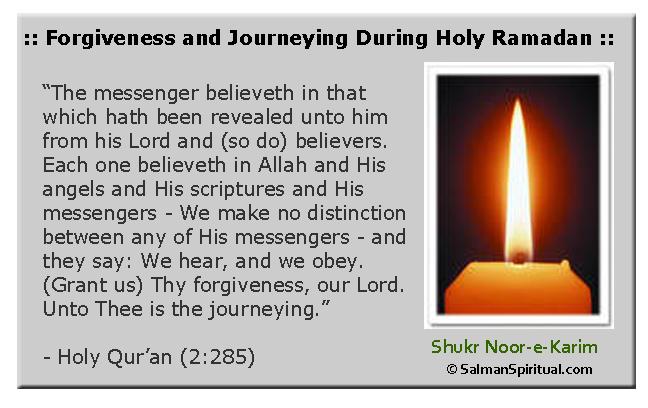 Fundamental Concepts for Holy Ramadan