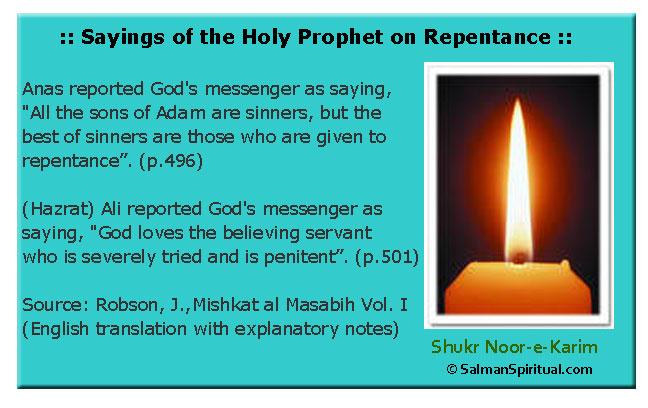 Foundational Prayers During Laylat al-Qadr