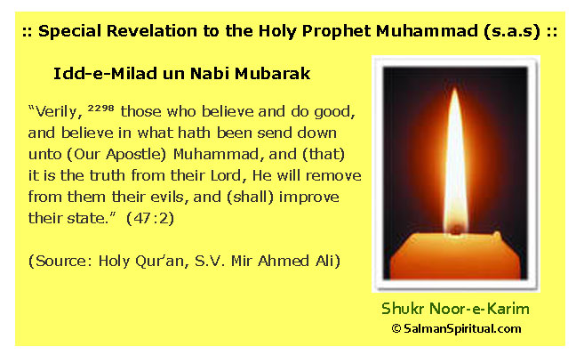 Special Revelation to the Holy Prophet Muhammad