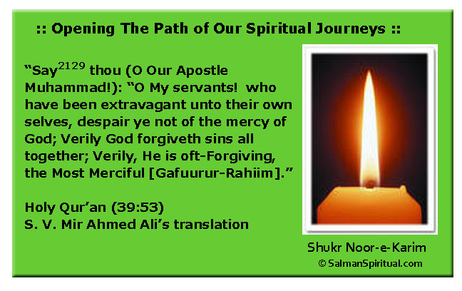 Opening The Path of Our Spiritual Journeys