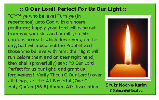 O Our Lord! Perfect For Us Our Light