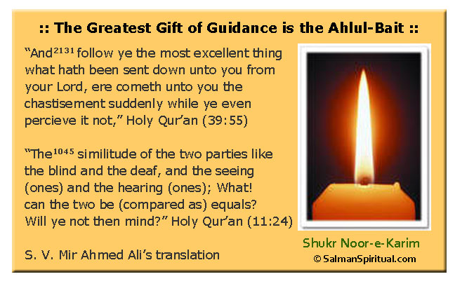The Greatest Gift of Guidance is the Ahlul-Bait